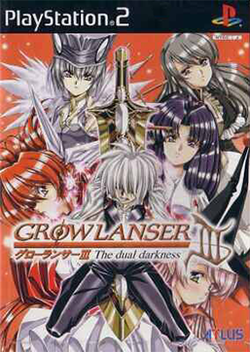 Growlanser III - The Dual Darkness Coverart.png