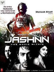 Jashnn Movie Poster.jpg