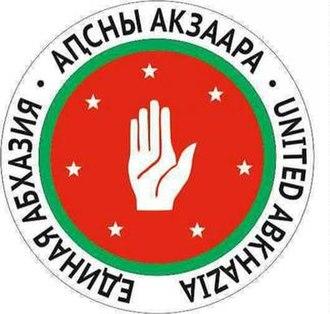 United Abkhazia - Image: Logo ua