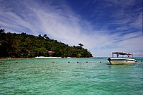 Kota Kinabalu Ferry Terminal provides daily se...