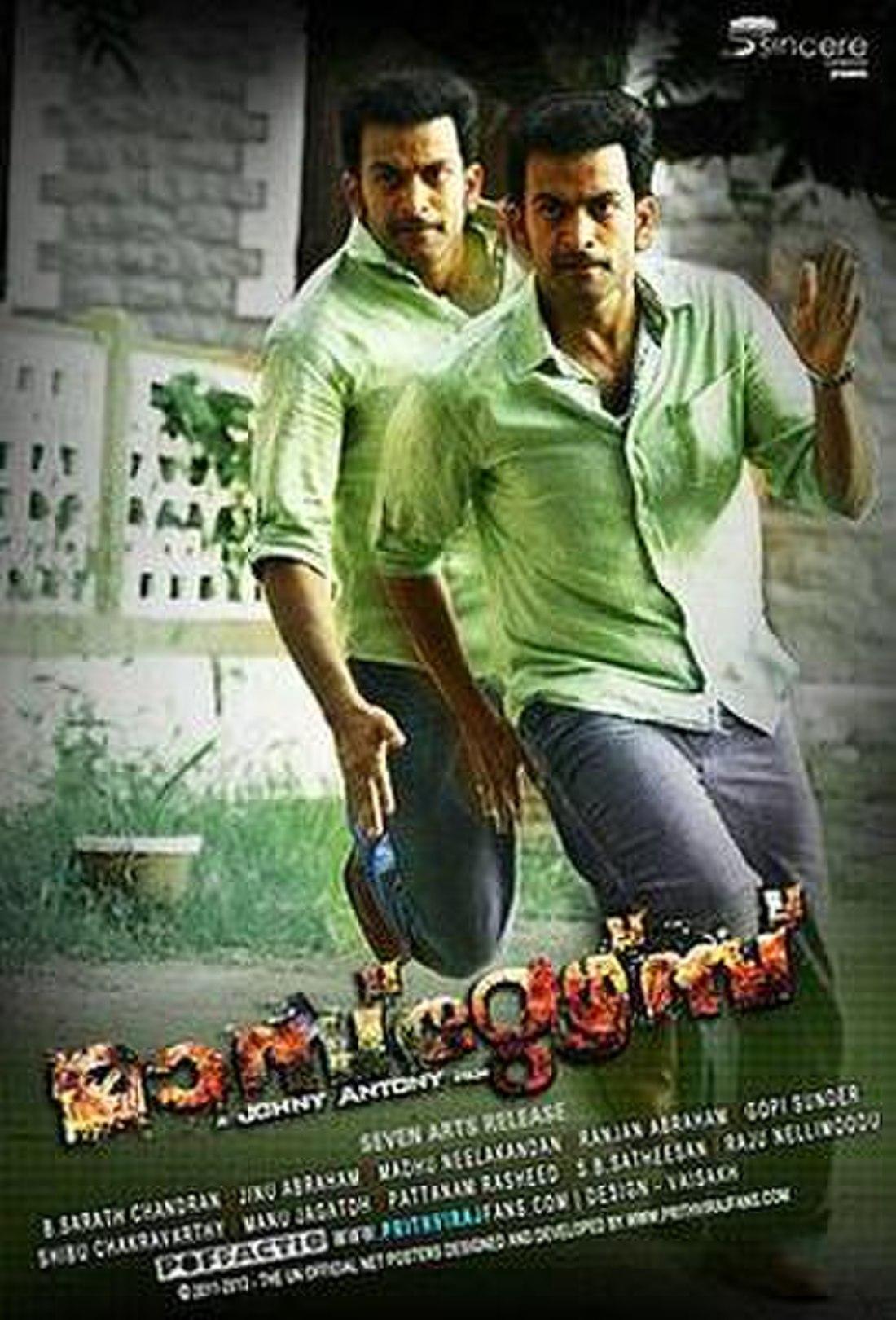 malayalam full movies free download utorrent