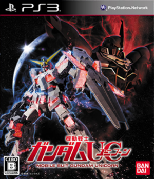 Mobile Suit Gundam Unicorn (video game) - Image: Mobile Suit Gundam Unicorn VG Cover Art
