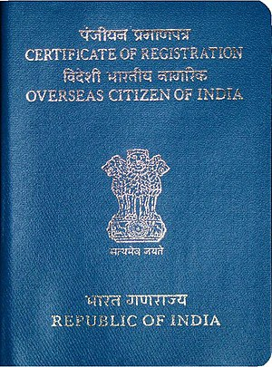 Indian nationality law - Front Cover of an OCI Registration Certificate. Note: It may look like but it is not a passport nor does it confer actual Dual citizenship.