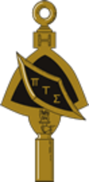 Pi Tau Sigma - The Key of Pi Tau Sigma.  A brass key is given to initiates upon induction.