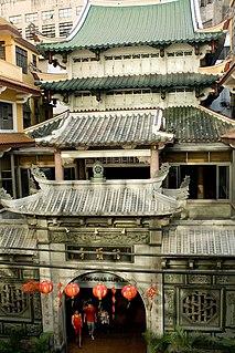 Seng Guan Temple