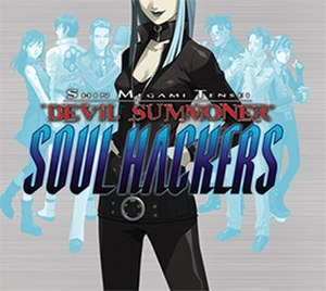 Shin Megami Tensei: Devil Summoner: Soul Hackers - Nintendo 3DS cover art, featuring Nemissa in front of the Spookies