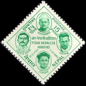 Gangalal Shrestha - Stamp of four martyrs