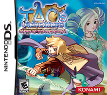 Tao's Adventure - Curse of the Demon Seal Coverart.png