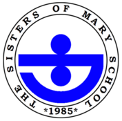 The Sisters of Mary Schools - Official Seal.png