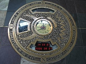 CF Chinook Centre - Time capsule's cover plate at the four-storey rotunda