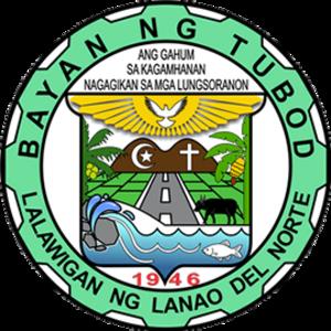 Tubod, Lanao del Norte - Image: Tubod Lanao del Norte