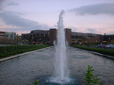The 1,000-seat University Concert Hall, seen from a water fountain on the main campus ULDSCF0052.JPG