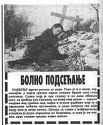 "Večernje novosti - Uroš Predić's painting presented as an actual photograph of ""Serbian boy whose whole family was killed by Bosnian Muslims"", published by Večernje novosti during Bosnian War."