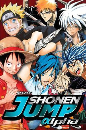 Weekly Shonen Jump (American magazine) - Weekly Shonen Jump Alpha's first issue, published January 30, 2012