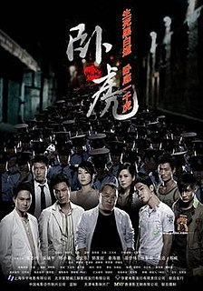 2006 film by Wang Guangli, Marco Mak