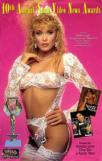10th AVN Awards 1993 American adult industry award ceremony