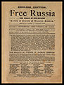 921101-freerussia-cover.jpg