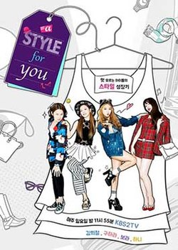 A Style For You (TV series).jpg