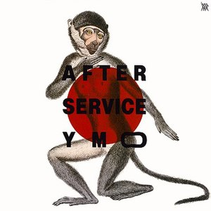 After Service - Image: After service