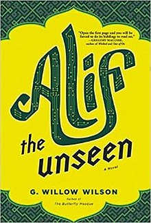 220px-Alif_the_Unseen_Cover.jpg (220×324)
