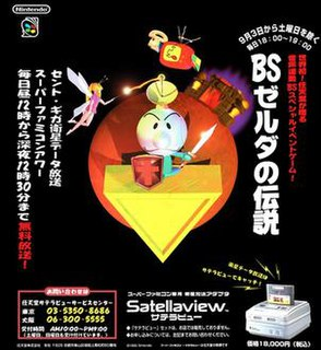 Satellaview games from <i>The Legend of Zelda</i> series Wikimedia list article