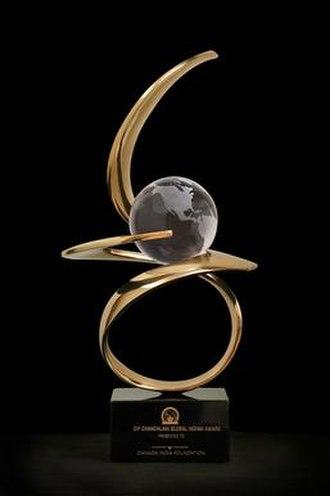 Canada India Foundation - Award Trophy
