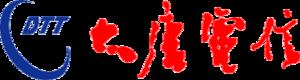"Datang Telecom Group - logo of subsidiary Datang Telecom Technology, and the calligraphy of ""Datang Telecom"""