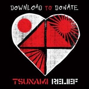 Download to Donate: Tsunami Relief - Image: Downloaddonatejapan
