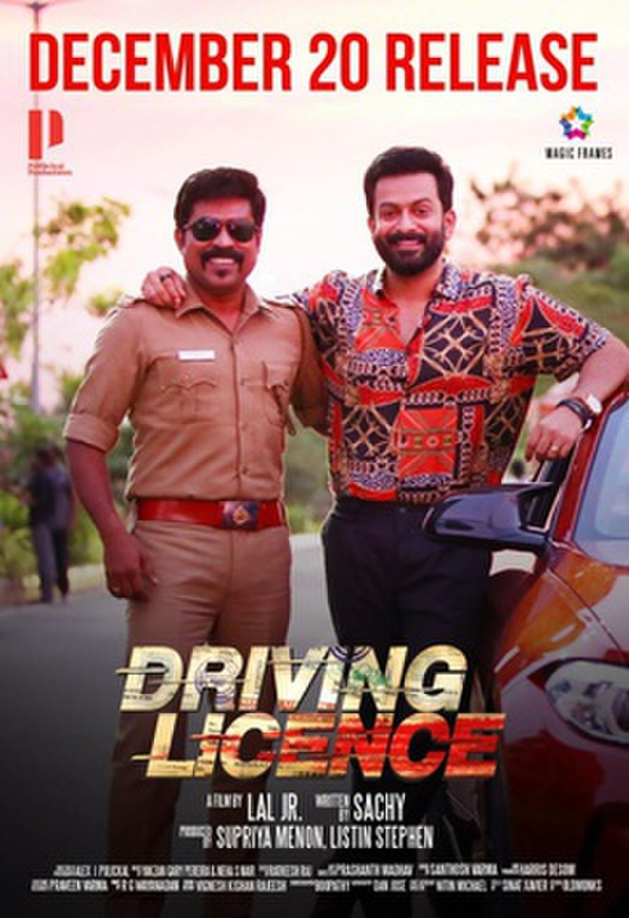 Driving License