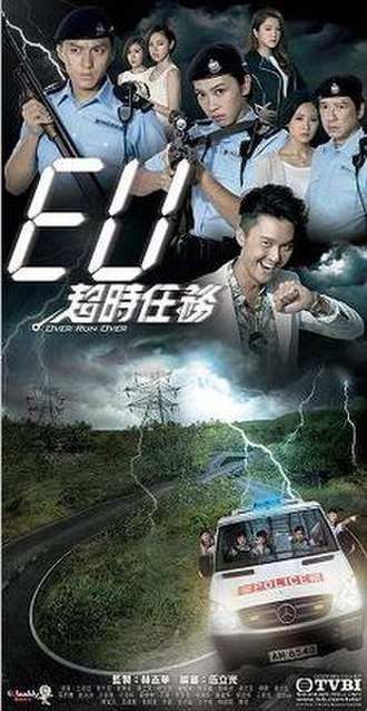 Over Run Over - Over Run Over official poster