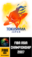 Official logo of the 2007 FIBA Asia Championship