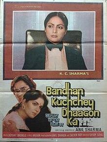 Bandhan Kuchchey Dhaagon Ka (1983) SL YT - Shashi Kapoor, Rakhee, Zeenat Aman, Bindu, Master Ravi, Prem Chopra, Sonia Sahni, Master Bittoo, Chandrashekhar, Kalpana Iyer, Jankidas, Shubha Khote, Raza Murad, Rajendra Nath, Yunus Parvez, Rehana Sultan