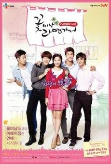 230px-Flower_Boy_Ramyun_Shop-poster.jpg