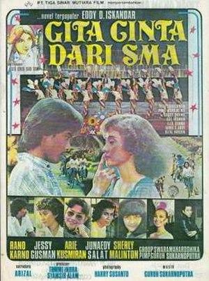 Gita Cinta dari SMA - Image: Gita Cinta dari SMA poster