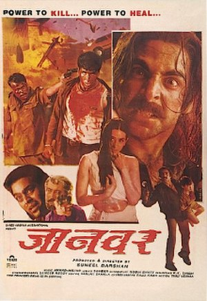 Jaanwar (1999 film) - DVD cover