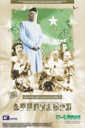 Jinnah (film) - Theatrical release poster