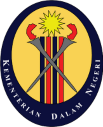 Ministry of Home Affairs (Malaysia) - Image: KHEDN Insignia