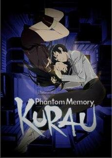 Kurau Phantom Memory.jpg