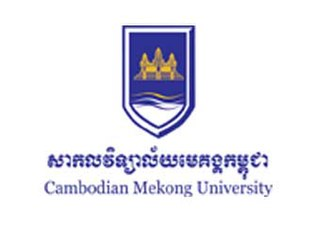 Cambodian Mekong University - Image: Logo mekong cambodia univ
