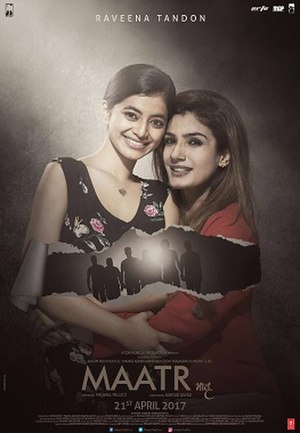 Maatr - Theatrical release poster