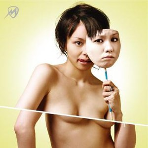 Say (album) - Image: Misonosaycdvd