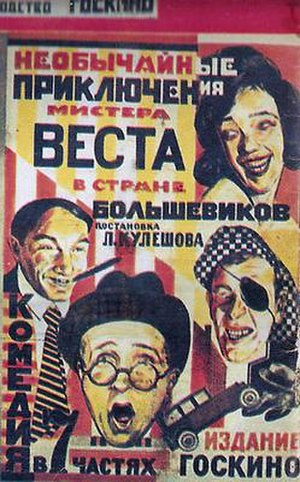 The Extraordinary Adventures of Mr. West in the Land of the Bolsheviks - Film poster