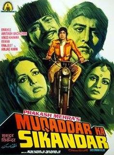 <i>Muqaddar Ka Sikandar</i> 1978 Indian film directed by Prakash Mehra
