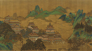 Ming poetry - Peach Festival of the Queen Mother of the West, early 17th century, anonymous painter of the Ming dynasty.