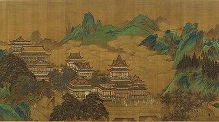 Ming poetry Poetry written in Ming Dynasty