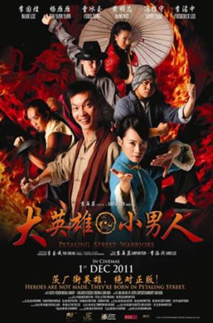 Nasi Lemak 2.0 Full Hd Movie 62