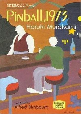 Pinball, 1973 - cover of English-language edition