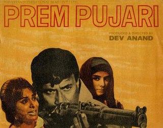 <i>Prem Pujari</i> 2010 film by Dev Anand