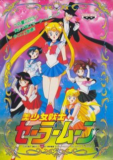 <i>Pretty Soldier Sailor Moon</i> (arcade game) 1995 video game