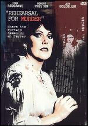 Rehearsal for Murder - DVD artwork.